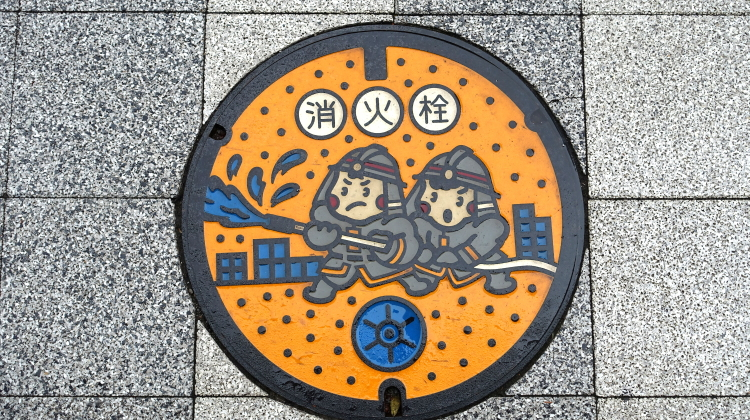 fireboys_manhole_cover_-_tokyo_japan_-_dsc06711